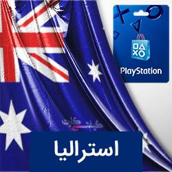 گیفت کارت پلی استیشن استرالیا