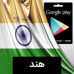 گیفت کارت گوگل پلی هند