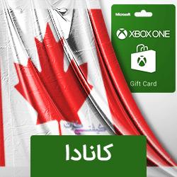 گیفت کارت xbox کانادا
