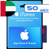 گیفت کارت اپل 50 درهمی امارات