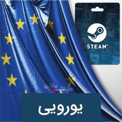 گیفت کارت steam wallet یورویی