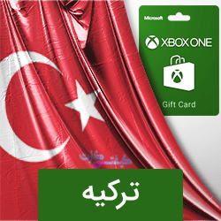 خرید گیفت کارت ایکس باکس ترکیه