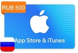 گیفت کارت 500 روبل اپل