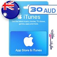 گیفت کارت اپل 30 دلار استرالیا