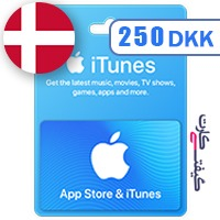 گیفت کارت اپل 250 کرون دانمارک
