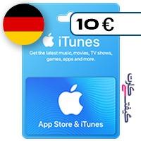 گیفت کارت اپل 10 یورو آلمان
