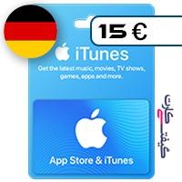 گیفت کارت اپل 15 یورو آلمان