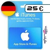 گیفت کارت اپل 25 یورو آلمان