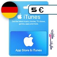 گیفت کارت اپل 5 یورو آلمان