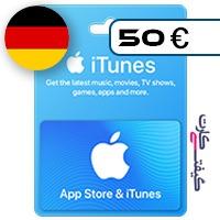 گیفت کارت اپل 50 یورو آلمان