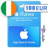 گیفت کارت اپل 100 یورو ایرلند