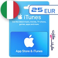 گیفت کارت اپل 25 یورو ایتالیا