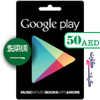 گیفت کارت گوگل پلی 30 ریال عربستان سعودی