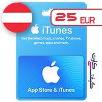 گیفت کارت اپل 25 یورو اتریش
