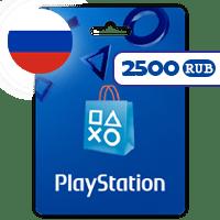 گیفت کارت پلی استیشن 2500 روبل روسیه