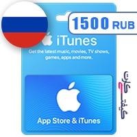 گیفت کارت اپل 1500 روبل روسیه