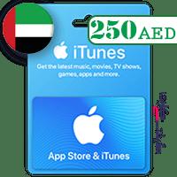 گیفت کارت اپل 250 ریال امارات