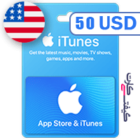 گیفت کارت اپل 50 دلار آمریکا