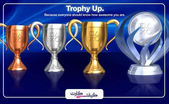 Trophies یا کاپ های پیروزی پلی استیشن