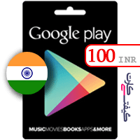 گیفت کارت اپل 100 روپیه هند