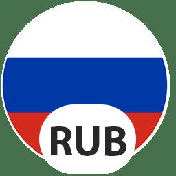 روبل روسیه