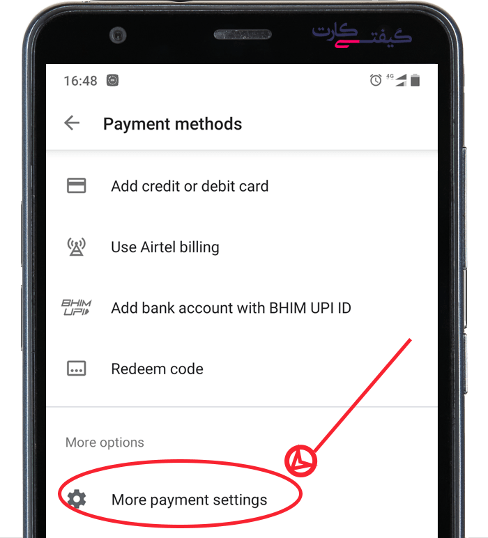 Google Play Store More payment settings