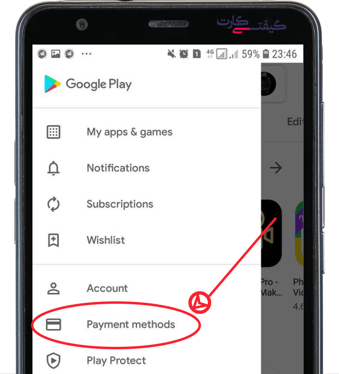 Google Play Store Payment Methods