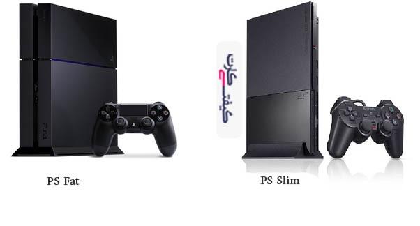 PS slim vs Ps fat گیفتی کارت
