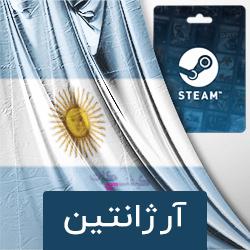 گیفت کارت استیم آرژانتین