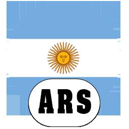 پزو آرژانتین