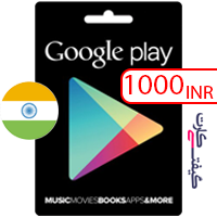 گیفت کارت گوگل پلی هند 1000 روپیه