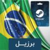 خرید گیفت کارت استیم برزیل