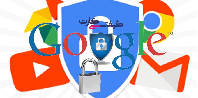 مسدود شدن حساب گوگل پلی