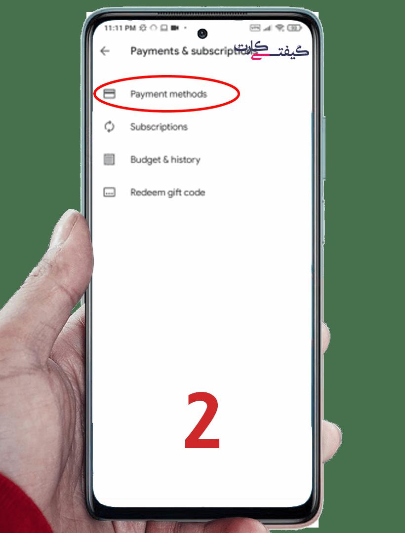 Google Play review account balance