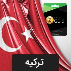 ریزر گلد ترکیه