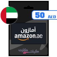 خرید گیفت کارت آمازون امارات 50 درهم