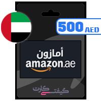 خرید گیفت کارت آمازون امارات 500 درهم