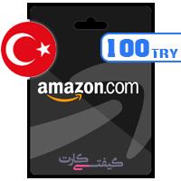 خرید گیفت کارت آمازون ترکیه 100 لیر