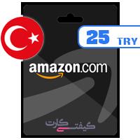 خرید گیفت کارت آمازون ترکیه 25 لیر